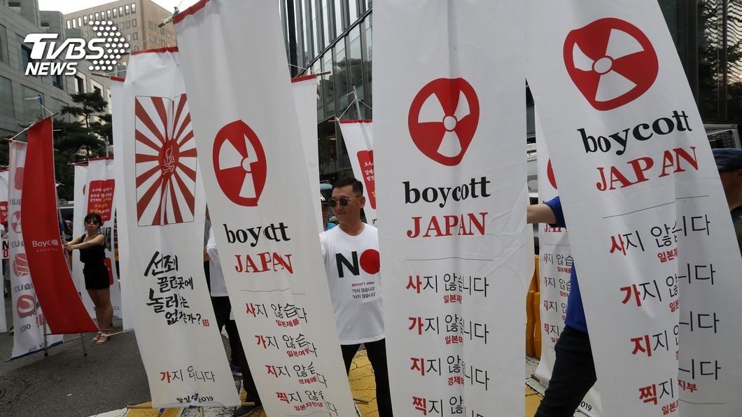 圖/達志影像美聯社 南韓報復日本! 對日本零件商開罰2.6億