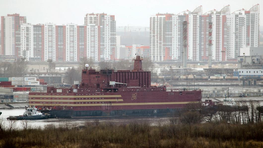 圖/達志影像美聯社 俄羅斯漂浮核電廠 8月啟航赴北極供電