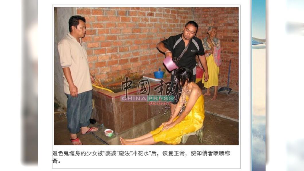 國外有一位靈媒分享自己幫忙驅鬼的經驗,其中一名少女被色鬼纏身,令她印象深刻。(圖/翻攝自中國報)