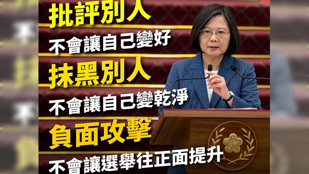 總統蔡英文臉書貼出柯語錄。圖/翻攝蔡英文 Tsai Ing-wen臉書