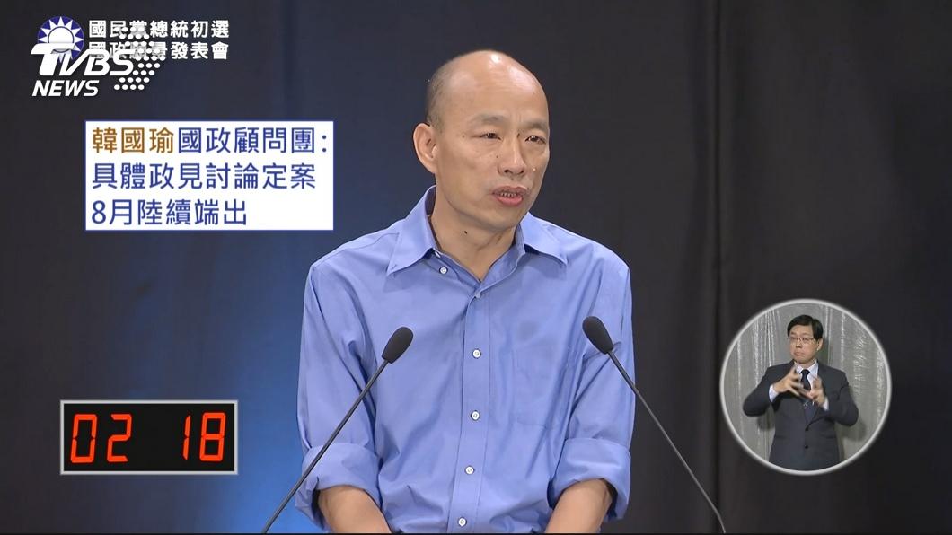 圖/TVBS資料畫面