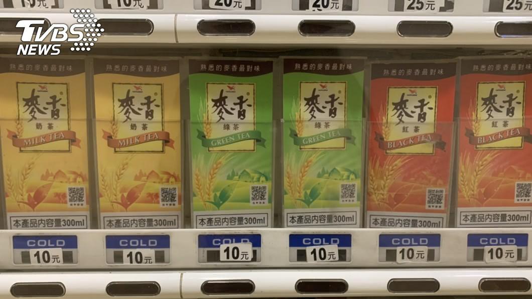 麥香茶飲系列至今歷久不衰,仍深受許多民眾喜愛。(示意圖/TVBS) 日喝4罐麥香紅茶…男24年花35萬 健檢報告網驚呆