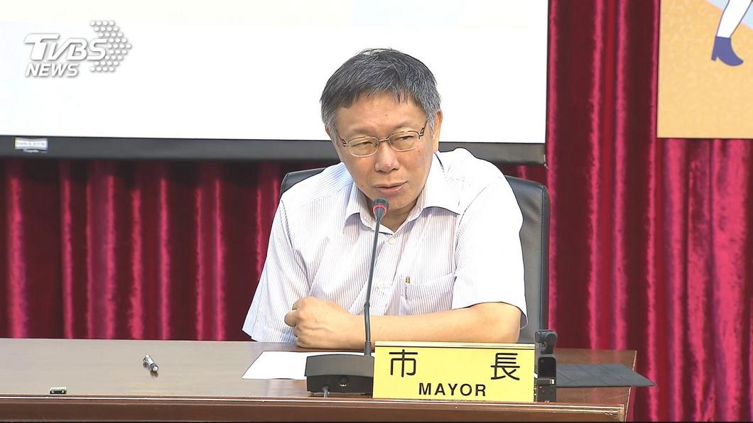 圖/TVBS 不分區立委將提滿34席 柯文哲:要能執行我的意志力