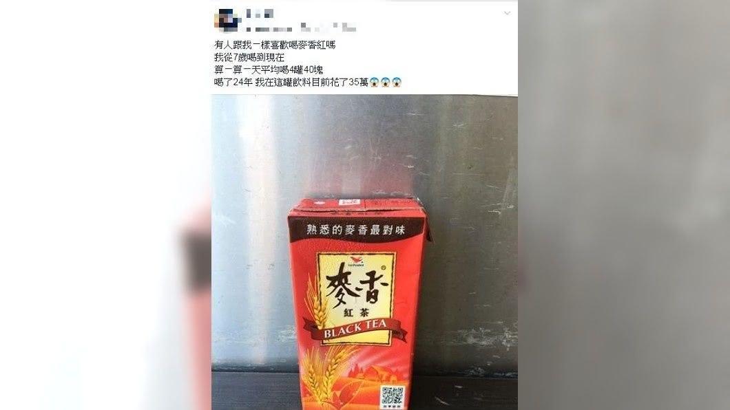 有網友分享自己每天喝4罐麥香紅茶,時間持續24年。(圖/翻攝自爆廢公社)