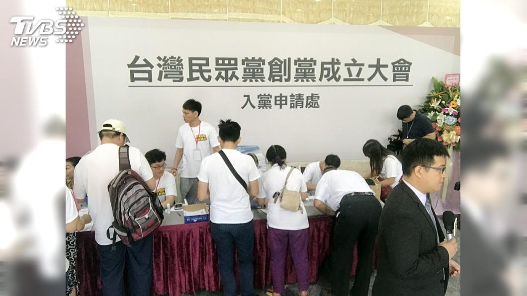 圖/中央社 柯文哲創黨黨員111人 多名市府官員入列