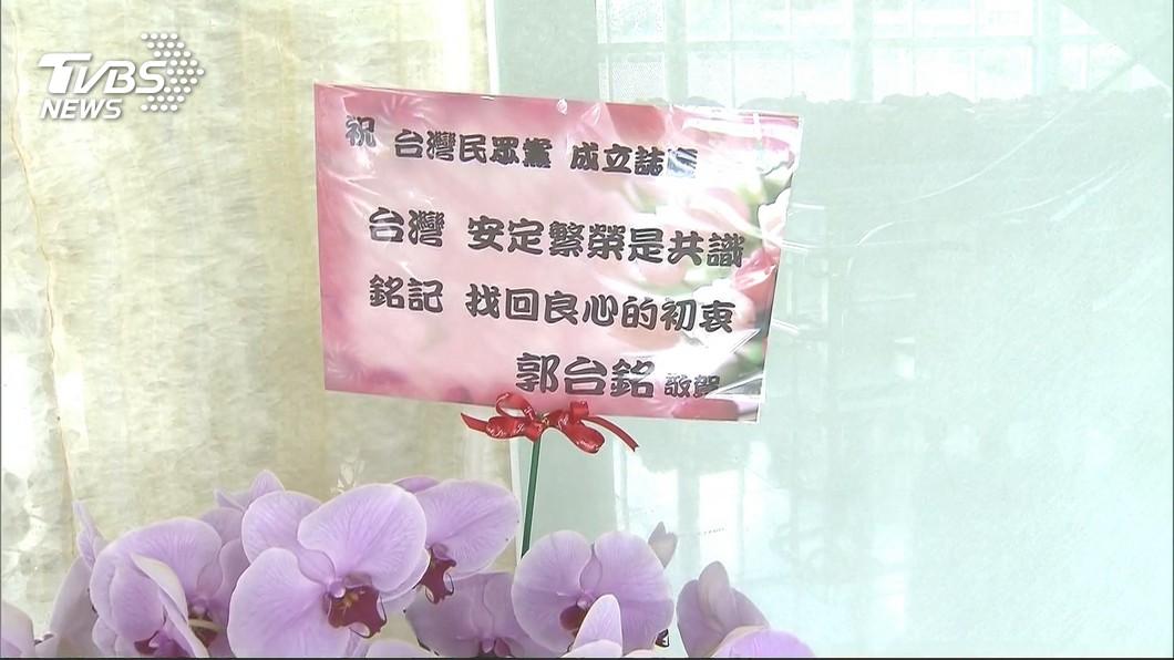 圖/TVBS 郭柯結盟支持度勝 首超越總統、韓國瑜