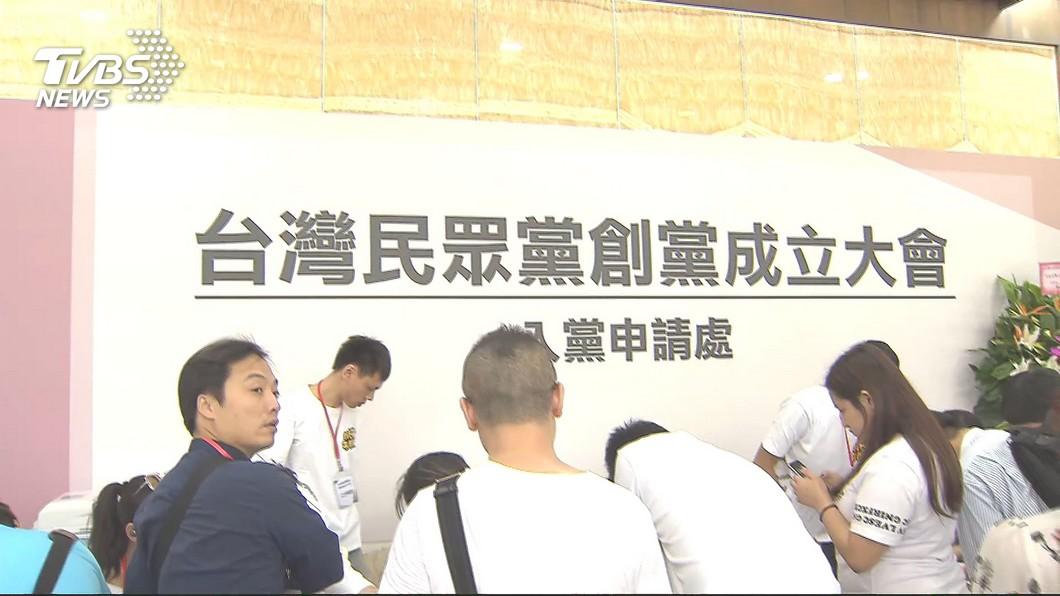 圖/TVBS 柯粉、柯家軍都來了! 包車北上力挺民眾黨