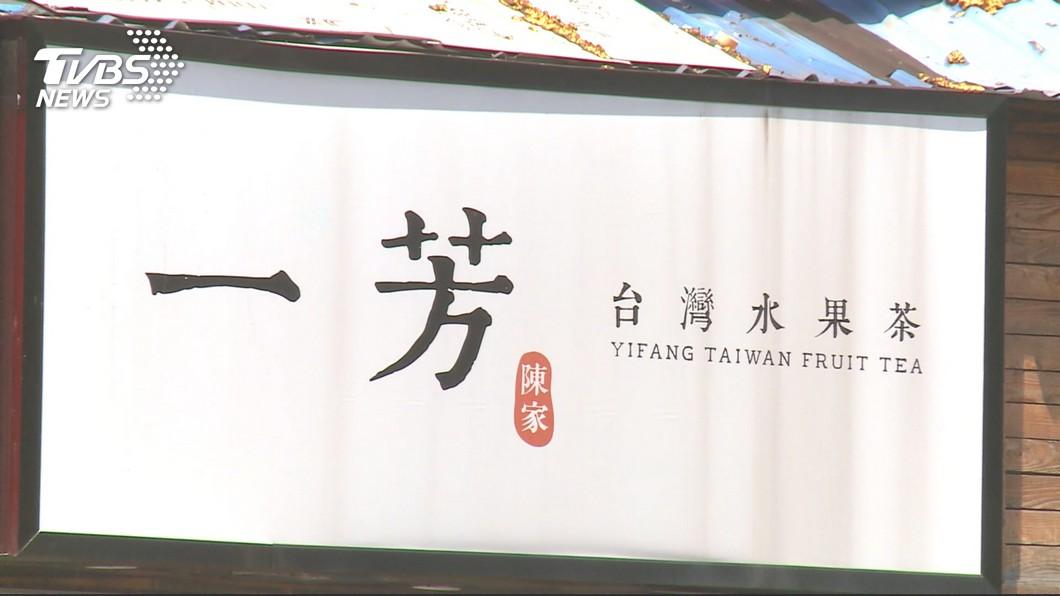 圖/TVBS 網萬則留言抵制! 「堅決一國兩制」一芳惹議