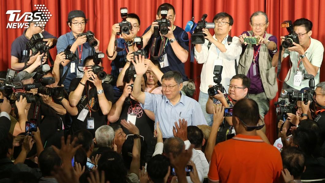 圖/中央社 台灣民眾黨簡稱正名「民眾黨」 允許雙重黨籍