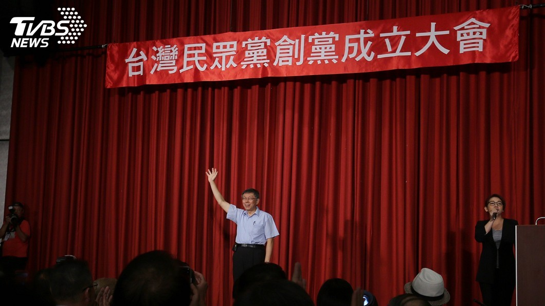 圖/中央社 成立台灣民眾黨 柯文哲:相信蔡總統不會阻擋