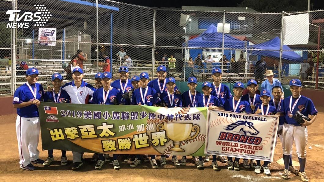 圖/中央社 小馬少棒中華隊2轟搶勝 拿下隊史第9冠