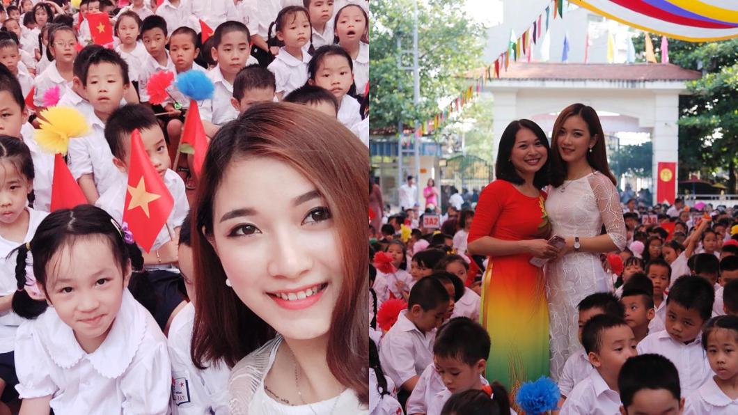 圖/翻攝Bùi Thuý Ngân臉書