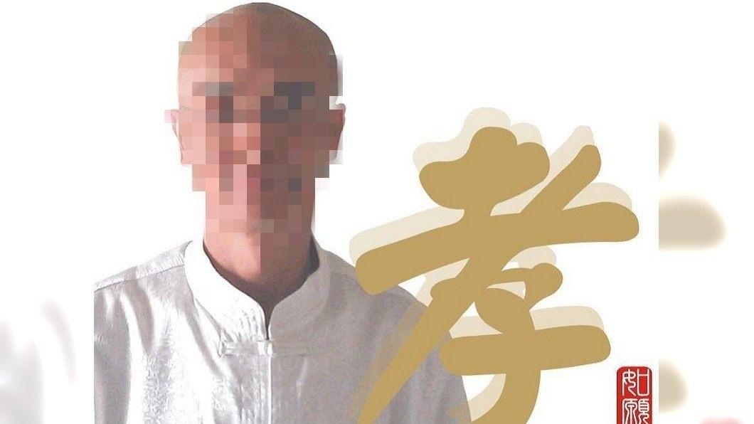 該名自稱是定一法師的李男,對外誆稱是推廣孝道。(圖/翻攝自臉書粉絲團)