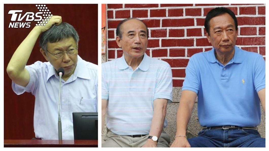 台北市長柯文哲(左)選在8月6日,60歲生日這一天,宣布成立「台灣民眾黨」,出任黨主席。目前如何全力爭取鴻海創辦人郭台銘(右圖右一)和前立法院長王金平(右圖左一)的合作,將是影響2020重要關鍵。圖/ 【觀點】這對關公兄弟   韓國瑜的「阿基里斯腱」?
