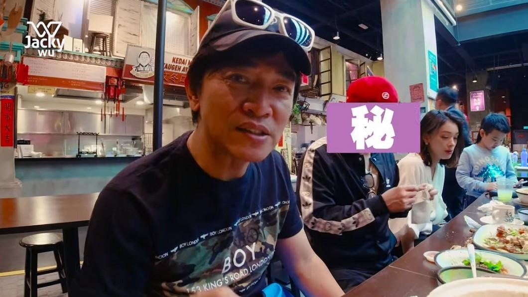 圖/翻攝自YouTube吳宗憲Jacky Wu頻道 暗酸館長沒素養「是個屁」!吳宗憲:我有資格譙網紅