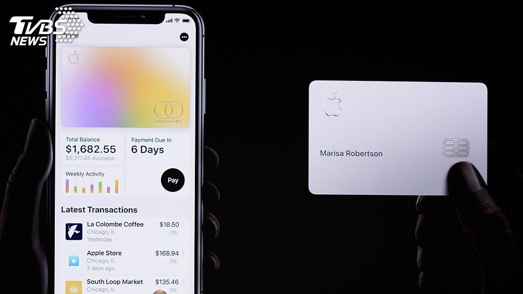 圖/達志影像美聯社 蘋果虛擬信用卡Apple Card開通 增收入來源