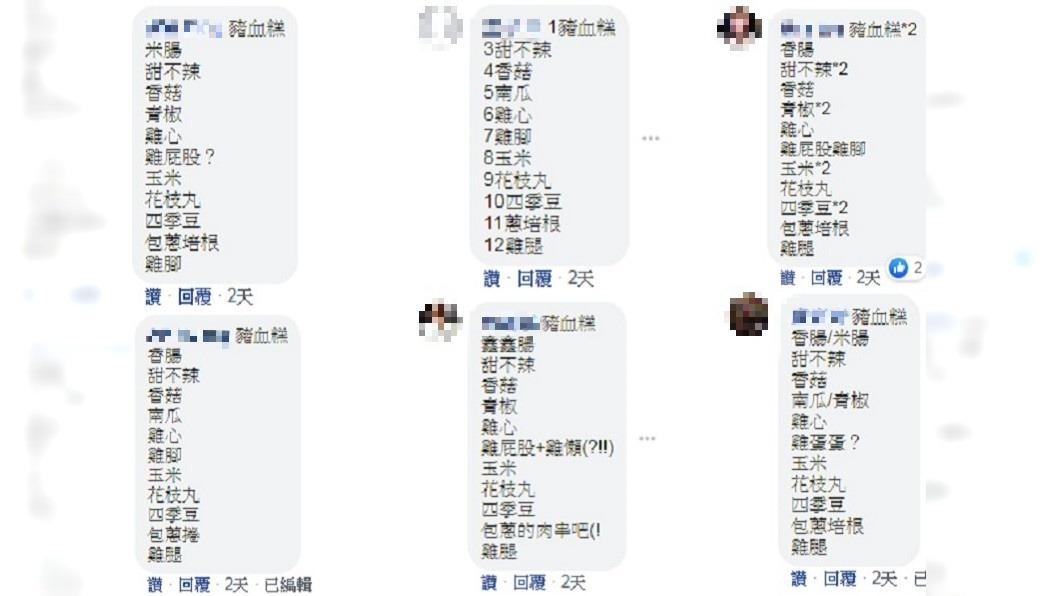 網友紛紛猜測原PO姪子要的菜色是什麼。圖/翻攝自爆怨公社臉書