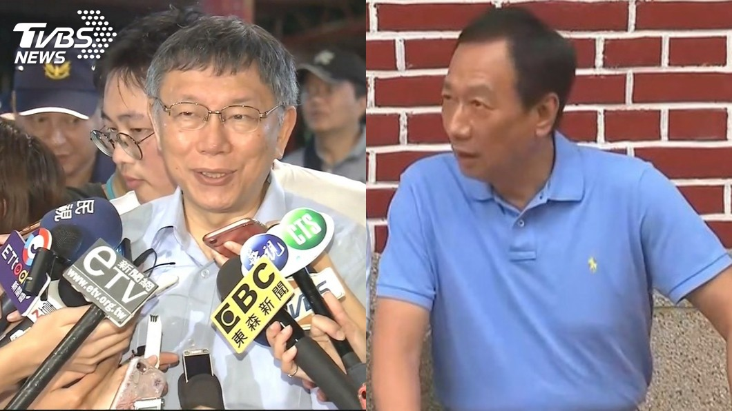 台北市長柯文哲(圖左)、鴻海創辦人郭台銘(圖右)。圖/TVBS 傳不排除贊助金援柯文哲? 郭台銘陣營這樣回