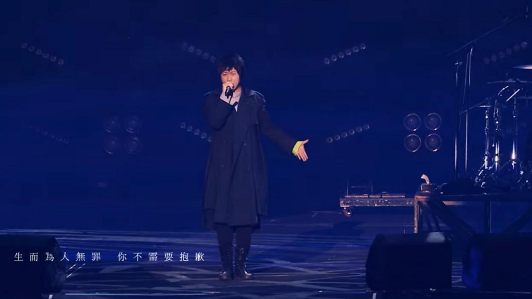 圖/翻攝自YouTube五月天阿信頻道