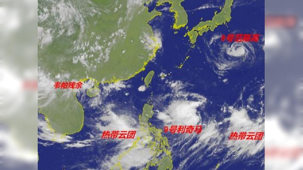 圖/翻攝自新浪福建微博 太平洋三颱共舞 「范斯高」先襲日、再登韓