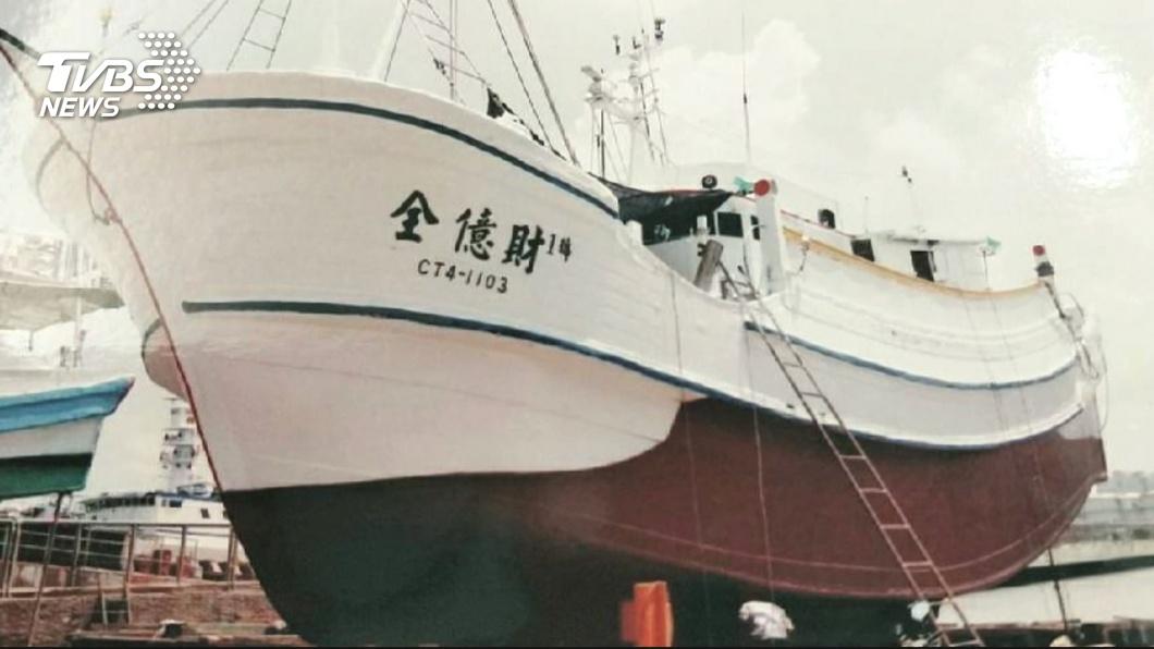 圖/TVBS 宜蘭籍漁船「全億財1號」疑遭貨輪碰撞 搜救調查中