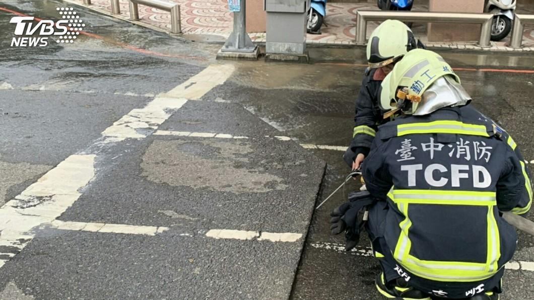 圖/TVBS 疑因宜蘭地震影響 台中天然氣外洩路面隆起
