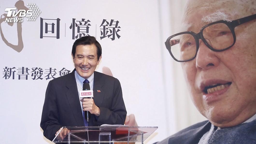 圖/中央社 郝柏村回憶錄 批馬英九總統任內違背軍事專業