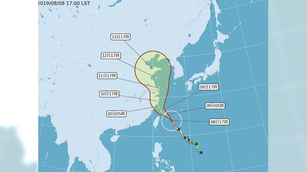 圖/中央氣象局。 【最後更新】強颱利奇馬來襲! 全台縣市停班課看這裡