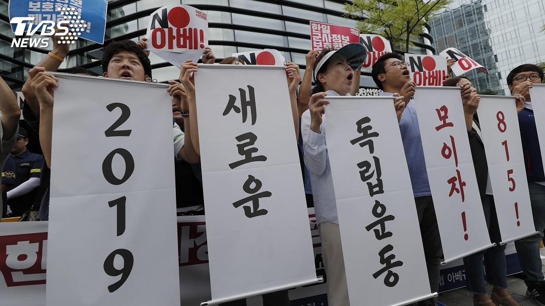 圖/達志影像美聯社 日本終於小讓步 批准關鍵原料出口南韓