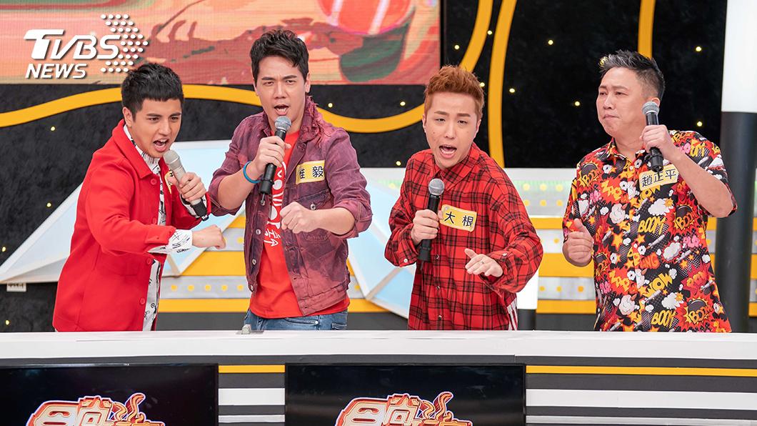 TVBS歡樂台《食尚玩家-歡樂有夠讚》(左起)曾子余、惟毅、大根、趙正平。