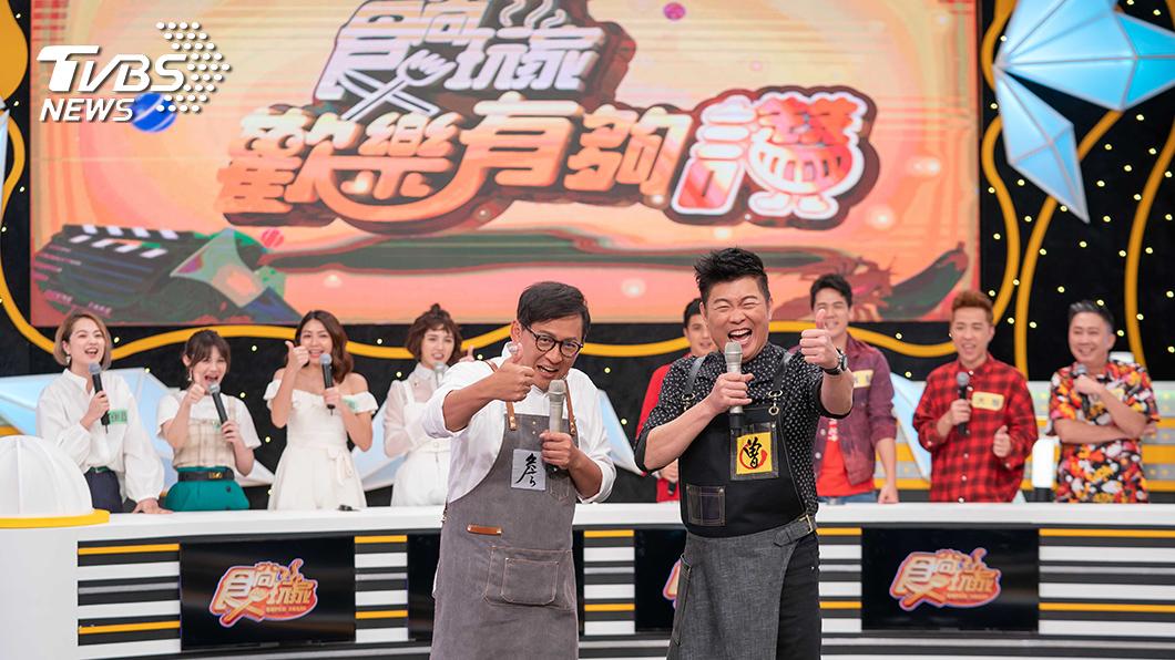 TVBS歡樂台《食尚玩家-歡樂有夠讚》本周介紹歐陸美食。圖/TVBS
