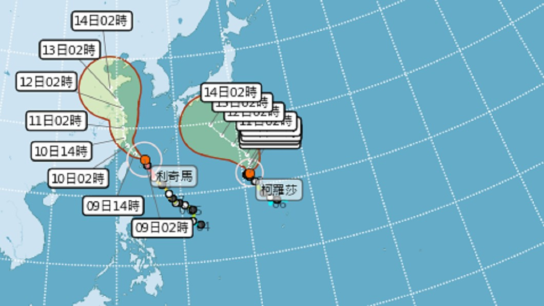 颱風利奇馬今(9日)天清晨觸陸。圖/翻攝自中央氣象局 強颱「利奇馬」襲台 午後中南部雨量將增強