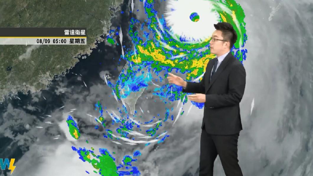 午後中南部地區將有明顯雨勢。圖/翻攝自天氣風險臉書