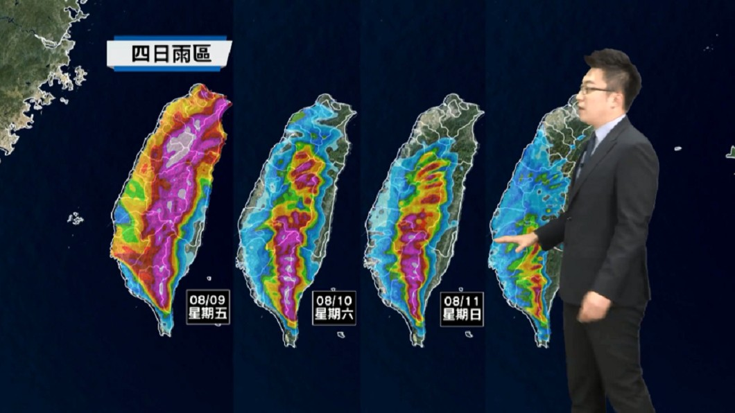 全台各地有降雨發生。圖/翻攝自天氣風險臉書