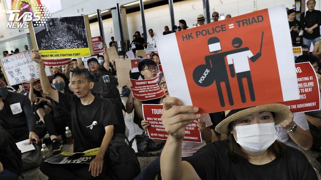 圖/達志影像美聯社 反送中接力登場! 香港機場連續3天集會