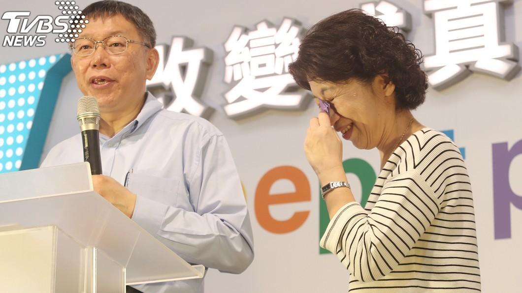 圖/TVBS資料照 蘇貞昌摔筆「他秒被懲罰」 陳佩琪怨:我被誣怎都沒人理