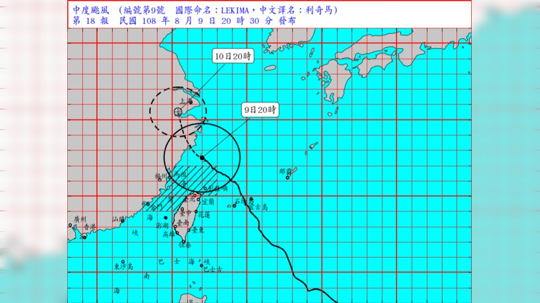 圖/中央氣象局 颱風利奇馬解除陸警! 兩大「降雨熱區」嚴防豪雨