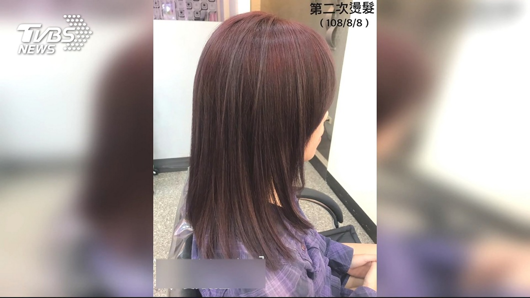 圖/TVBS 女控染燙髮失敗像狗啃 髮廊:她不會整理