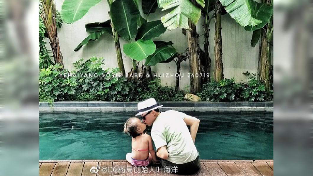 葉海洋表示她會給女兒Dori最好的生活,讓她快樂長大。圖/翻攝自葉海洋微博
