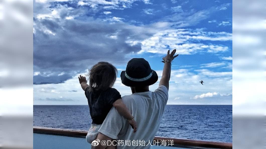 葉海洋與混血女兒Doris。圖/翻攝自葉海洋微博
