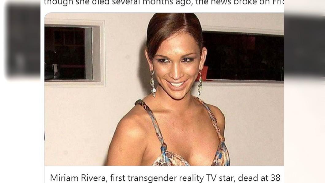 里維拉離奇死亡。圖/翻攝@TXTrumpette89 Twitter