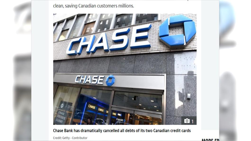 大通銀行退出加拿大市場,持卡人欠款全清空。圖/翻攝自太陽報 通通免繳!銀行退出信用卡市場 卡奴債務「全勾銷」