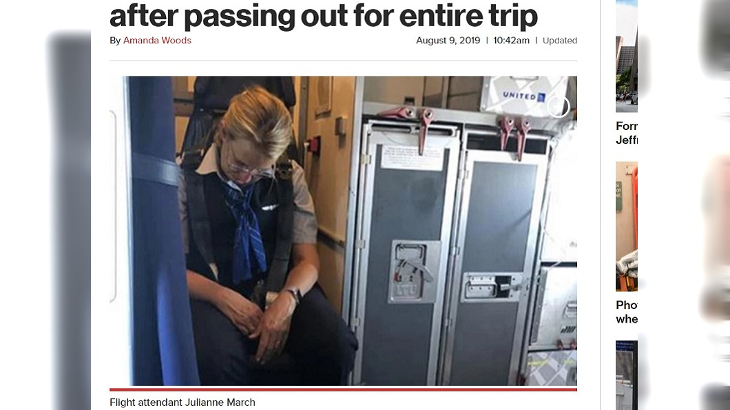 圖/翻攝自紐約郵報 空姐喝爛醉「機上昏睡」 乘客幫繫安全帶:以為她中風