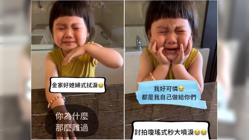 小玉米的手勢超韓劇,網友大讚真是個小戲精。圖/「只是一根小玉米還有還有薯條」粉絲頁授權