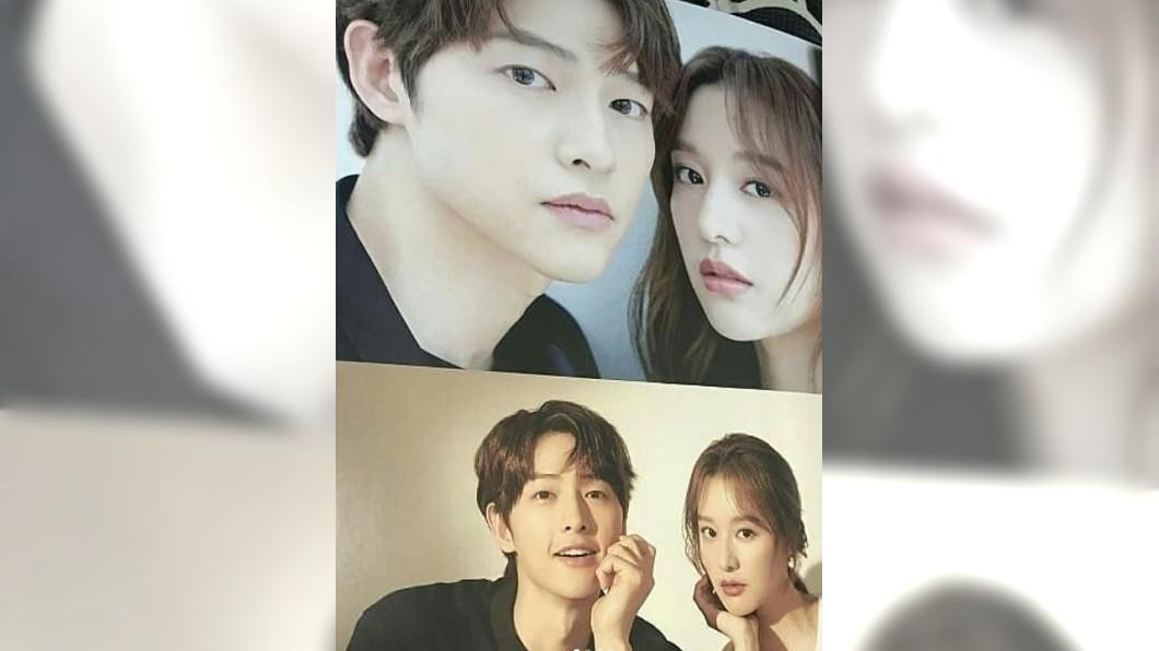圖/翻攝 songjoongki_aile instagram