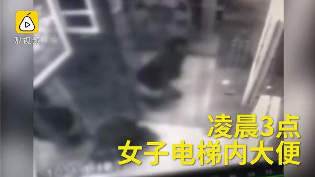 哈爾濱一處社區大廈內,有女子竟在電梯內脫褲解放。(圖/翻攝自梨視頻) 女半夜電梯內脫褲「解放」 管理員傻眼:她可能在夢遊