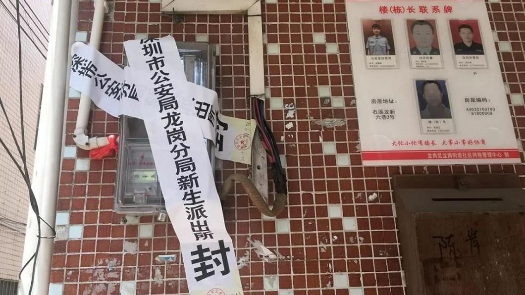 圖/翻攝深圳大事件