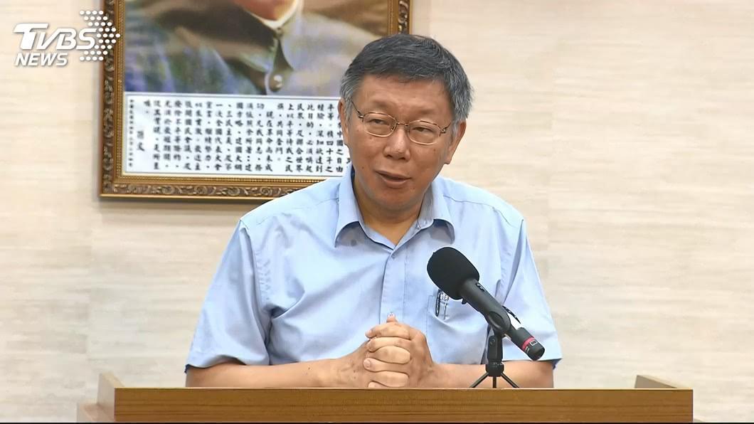 圖/TVBS 蔡總統稱政策實踐台灣價值 柯文哲:我就聽嘸啊