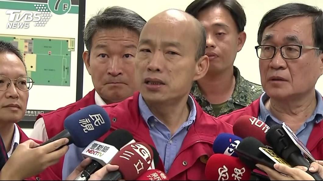 圖/TVBS 台南今晨宣布停班停課 韓國瑜:高市未達標準