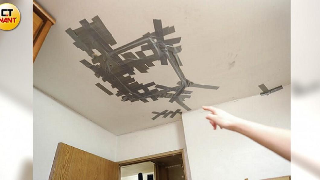 有住戶為了修補天花板上的龜裂,只以膠帶封住天花板。(圖/CTWANT授權使用)